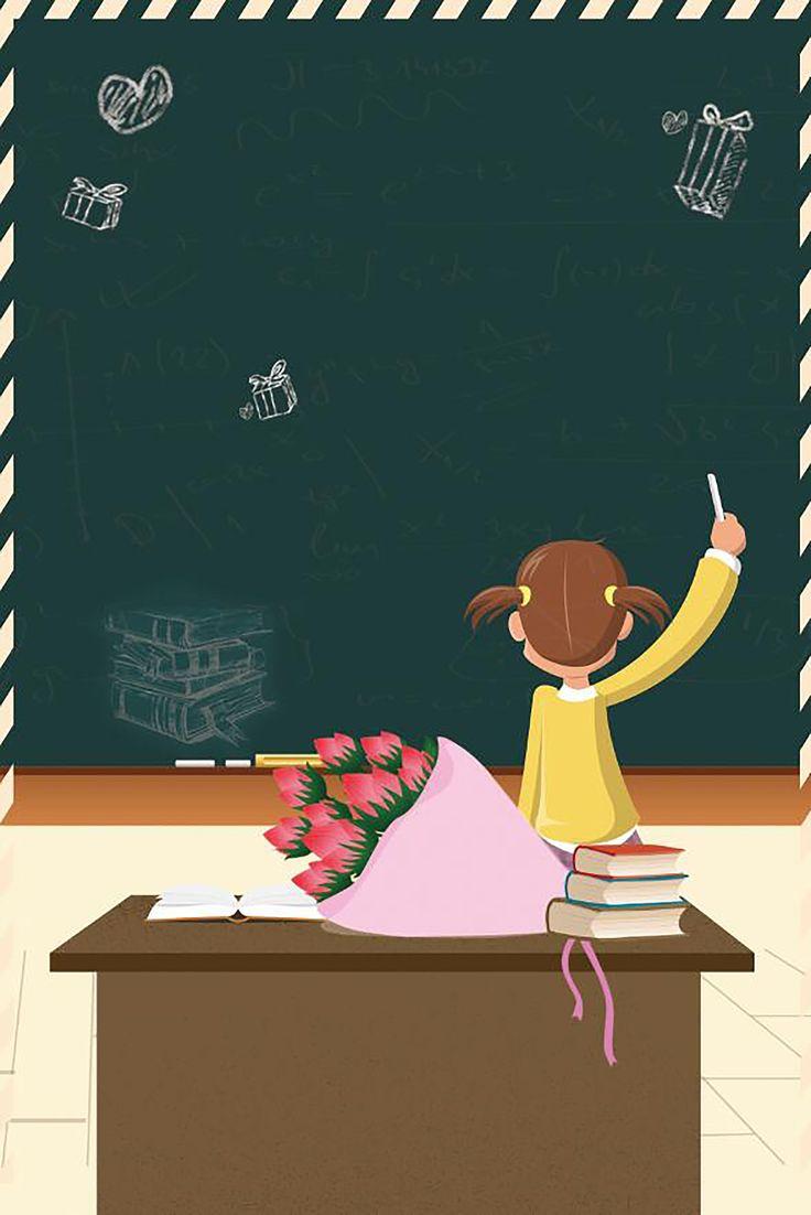 كرتون مبسط يوم المعلم المعلومات الأساسية School Frame Cartoon Background Student Art