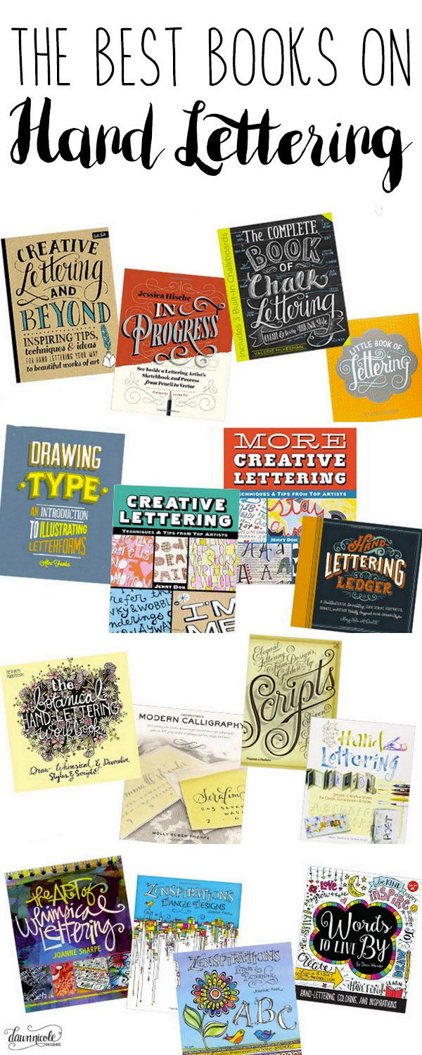 The Best Books on Hand Lettering | 16 of my favorites books to teach and inspire you! | dawnnicoledesigns.com