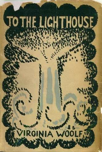 best to the lighthouse ideas lighthouse craft  virginia woolf to the lighthouse dust jackets designed by vanessa bell