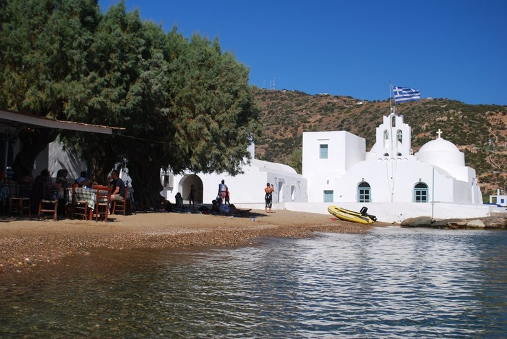 "Vathy, Sifnos Island, Cyclades, Greece (photo by ""polluxe75"")"