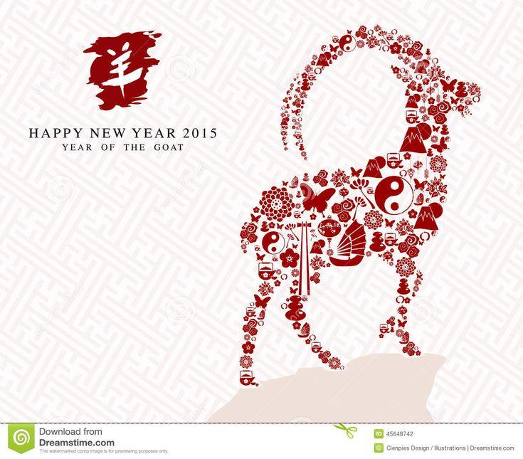 Nouvelle Année Chinoise Heureuse De La Chèvre 2015 - Télécharger parmi plus de 29 Millions des photos, d'images, des vecteurs et . Inscrivez-vous GRATUITEMENT aujourd'hui. Image: 45648742