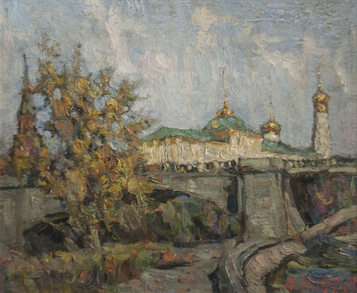 "Malanenkov Yuriy  ""the Kremlin"" Oil on canvas 50х60 cm 1999."