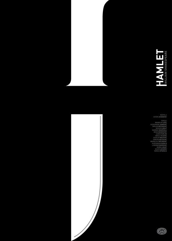 nike   air mogan footwear Milutin Markovic Hamlet       Communications  Poster Negative Space and Poster Designs