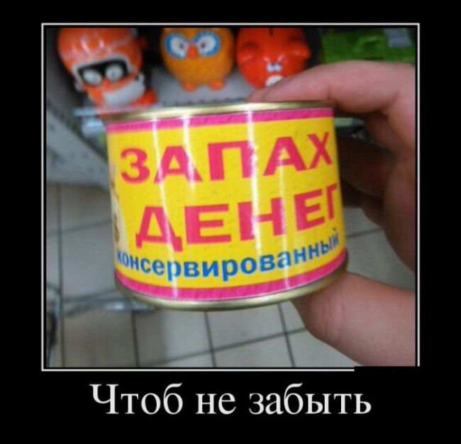 как перевести деньги с карты сбербанк россии на приват24 украина