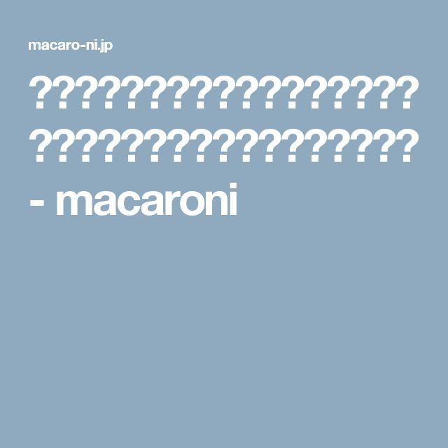 口どけふんわり♩大阪「グーフォ」のできたてソフトクリームに酔いしれて - macaroni
