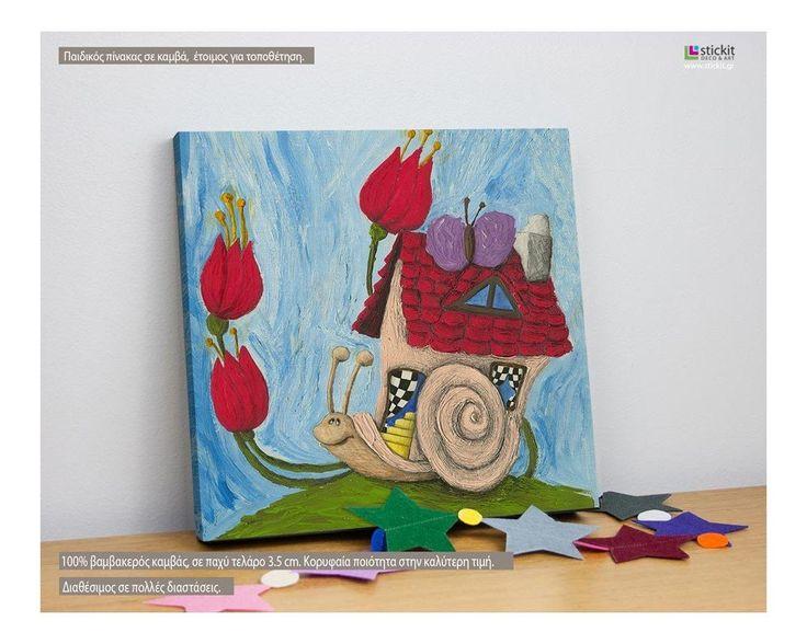 Σαλιγγαρόσπιτο, παιδικός - βρεφικός πίνακας σε καμβά,9,90 €,https://www.stickit.gr/index.php?id_product=17149&controller=product