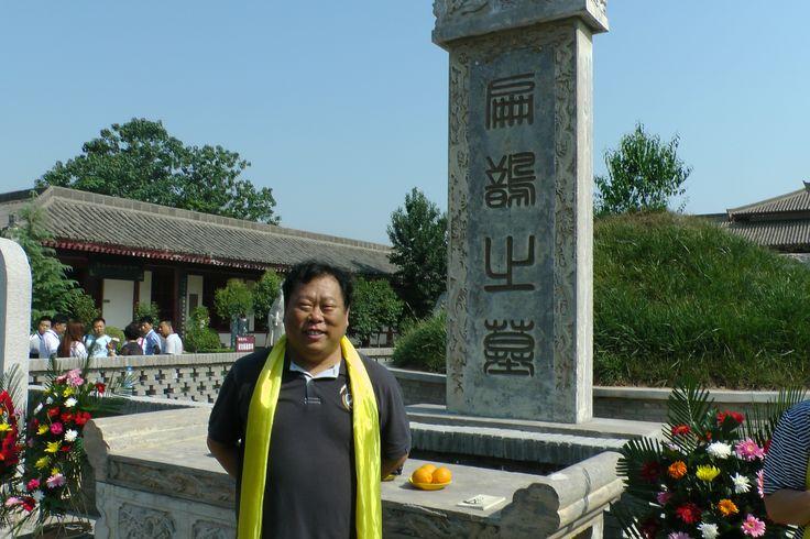Одна из вероятных могил Бьен Чуэ в Сиане (фото из архива Александра Глыбача).