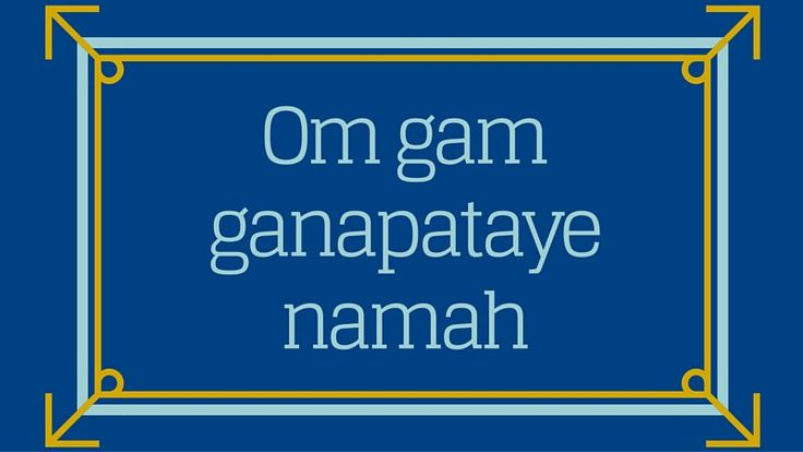 The mantra: Invocation to Ganesha