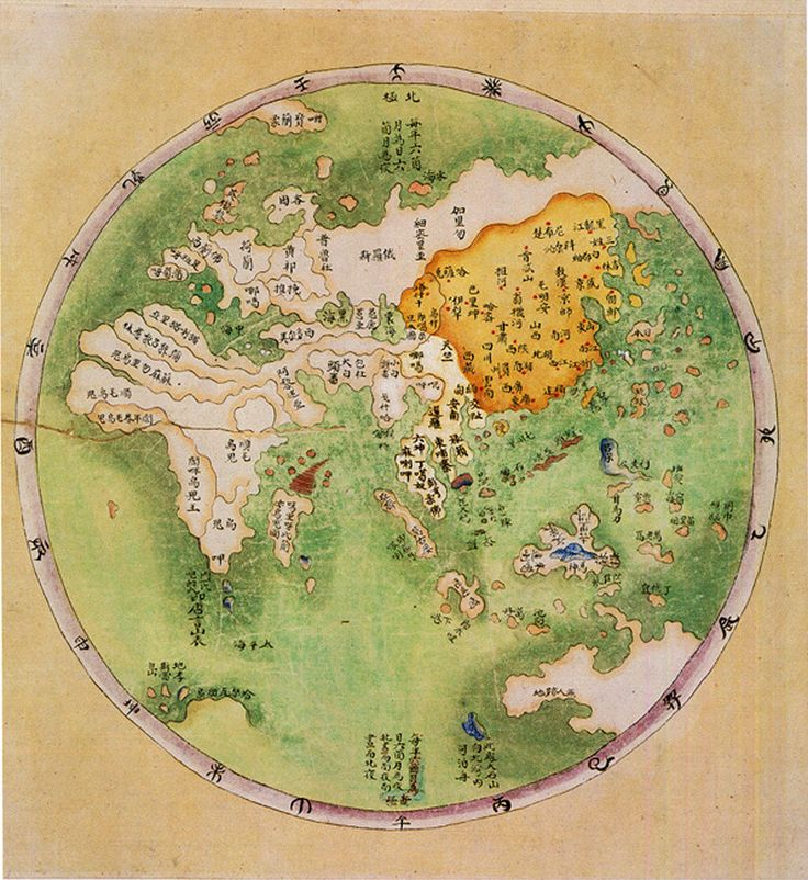 288 best story of maps images on pinterest maps cartography and chinese map of the eastern hemisphere 1790 gumiabroncs Image collections