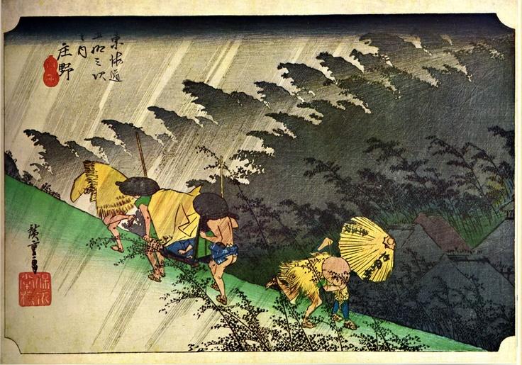 """Sudden Shower At Shono (2641х1848) - Utagawa Hiroshige"""
