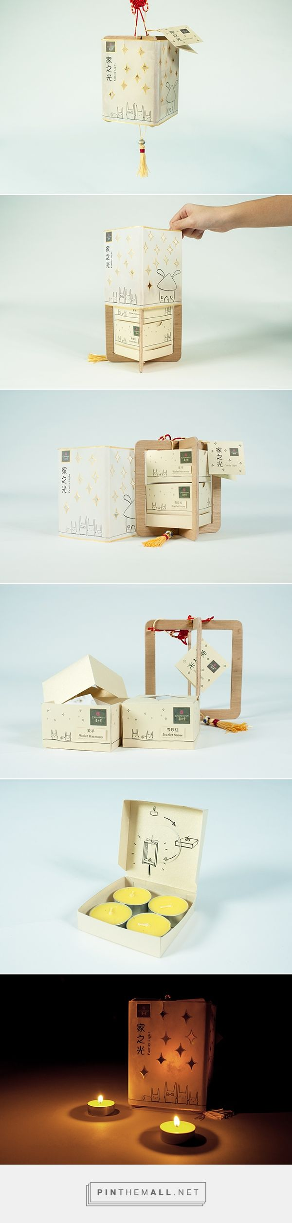 Family Light - Mooncake Packaging on Behance - created via http://pinthemall.net