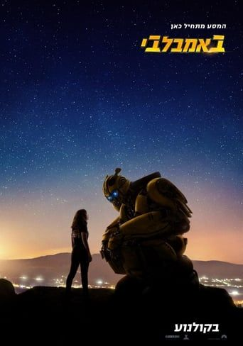 Free Download Bumblebee 2018 Dvdrip full movie English