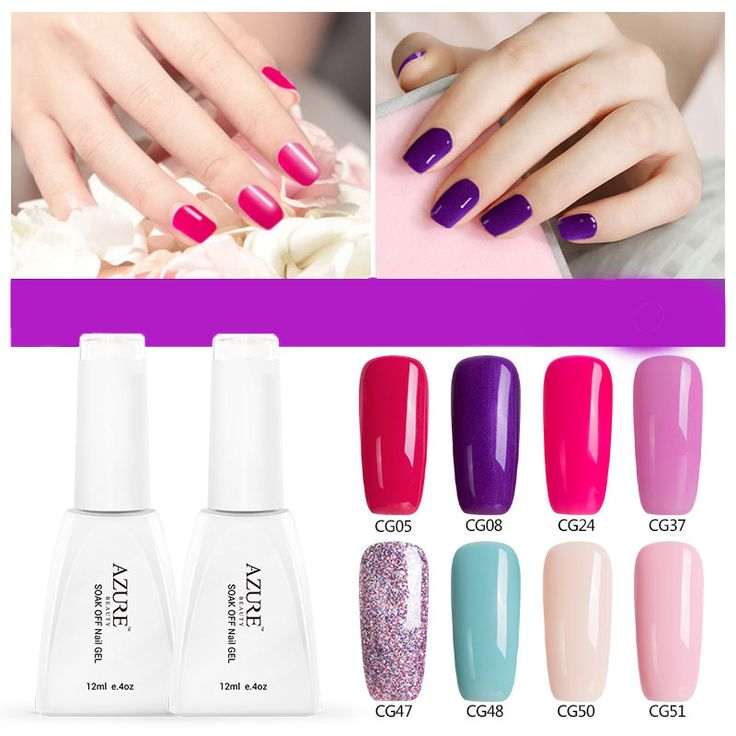 Azure 12ML Colorful nail gel polish summer hot sale color gel soak off UV nail varnish lacquer long lasting  UV gel nail #clothing,#shoes,#jewelry,#women,#men,#hats,#watches,#belts,#fashion,#style