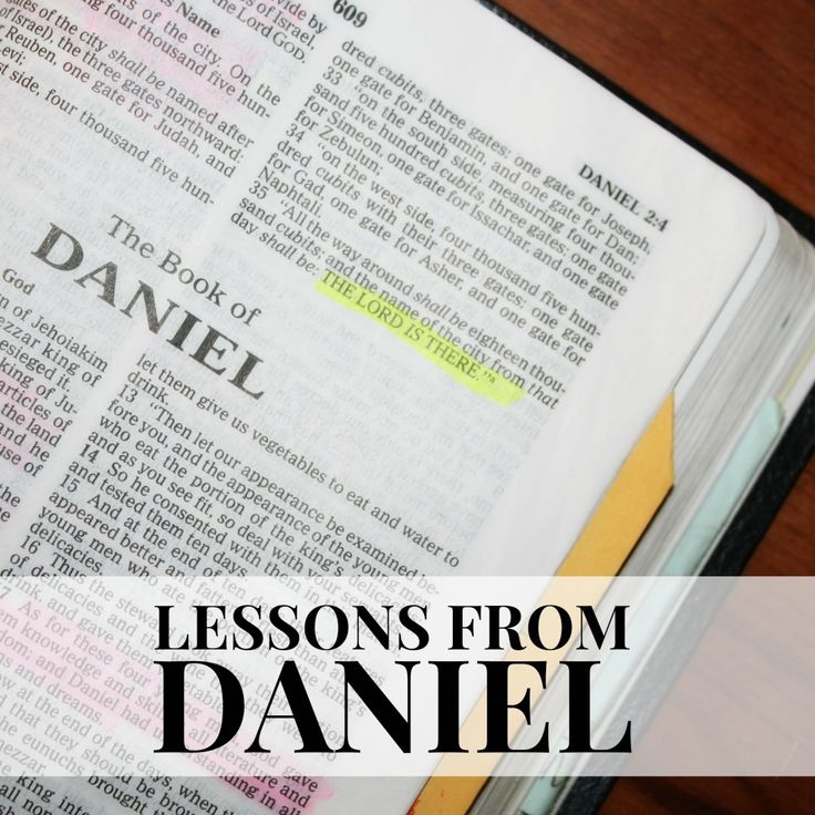 The book of Daniel. So great! And timely with the election approaching