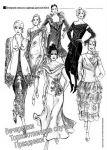 Мобильный LiveInternet Книга: Моделирование одежды | Nelya_Gerbekova - Дневник любознательной женщины |
