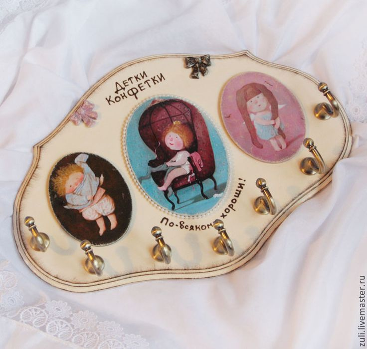 Купить Вешалки для одежды, детские (по Гапчинской) - вешалка для одежды, вешалка для детской, вешалка