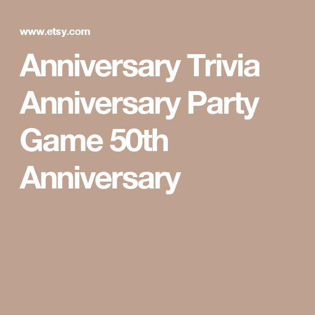 Items Similar To 1947 Birthday Trivia Game: Best 25+ Anniversary Party Games Ideas On Pinterest