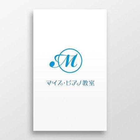 doremidesignさんの提案 - 派遣ピアノ教室「マイス・ピアノ教室」のロゴ | クラウドソーシング「ランサーズ」