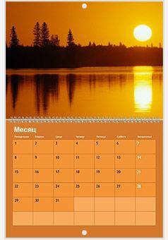 Календарь маленький с лого и отметками дней апвел, например дни рождения разных роутеров по датам, т.к. большой дорого