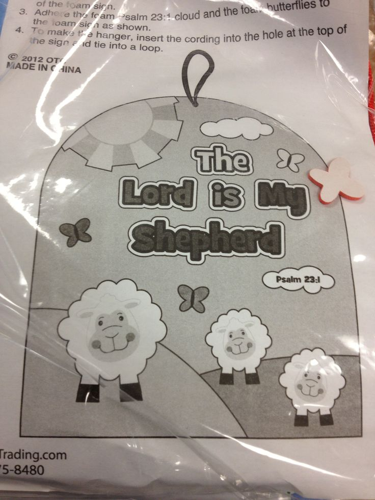 1000 images about Psalms for Kids