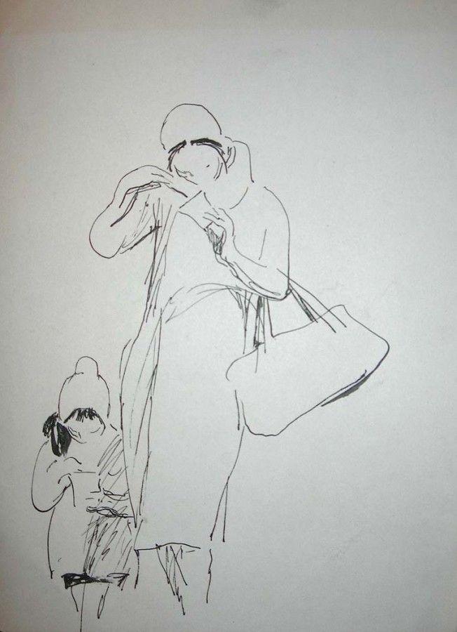 Сойфертис Леонид Владимирович (Россия, 1911-1996) «Едят мороженое»