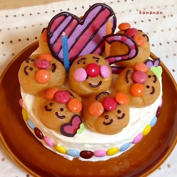 アンパンマン de お誕生日ケーキ 2歳