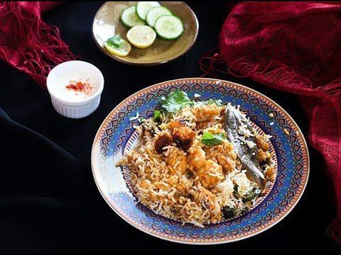 Prawn Biryani Recipe, How to make easy prawns biryani - Fas Kitchen