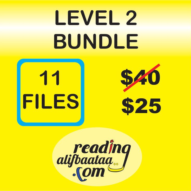 11 PDF files, bundled together and heavily discounted for teaching your child to read and write Arabic. https://www.readingalifbaataa.com/product-page/level-2-bundle
