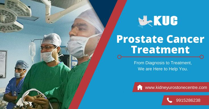 KUC provides best quality prostate cancer treatment service. From diagnosis to treatment, we are here to help you.  #ProstateCancer #ProstateProblems