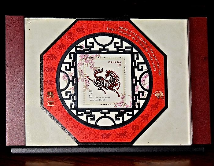 Framed stamp commemorating the Year of the Horse  # PF-987       $12.95