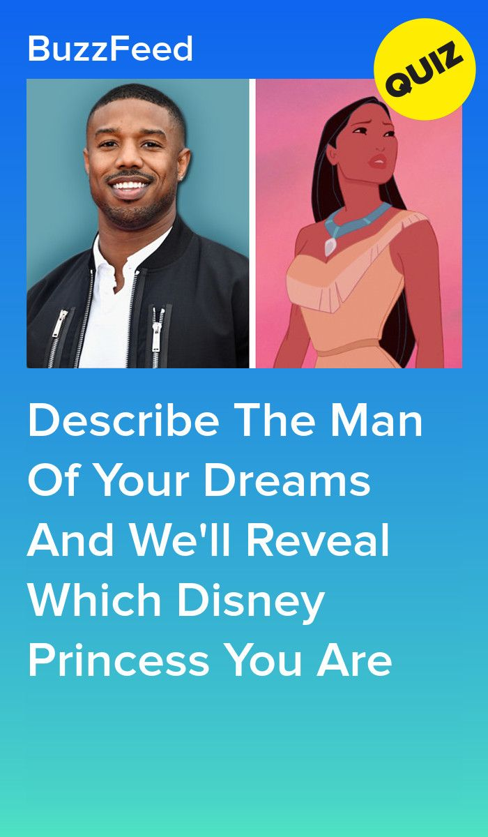 your boyfriend personality quiz