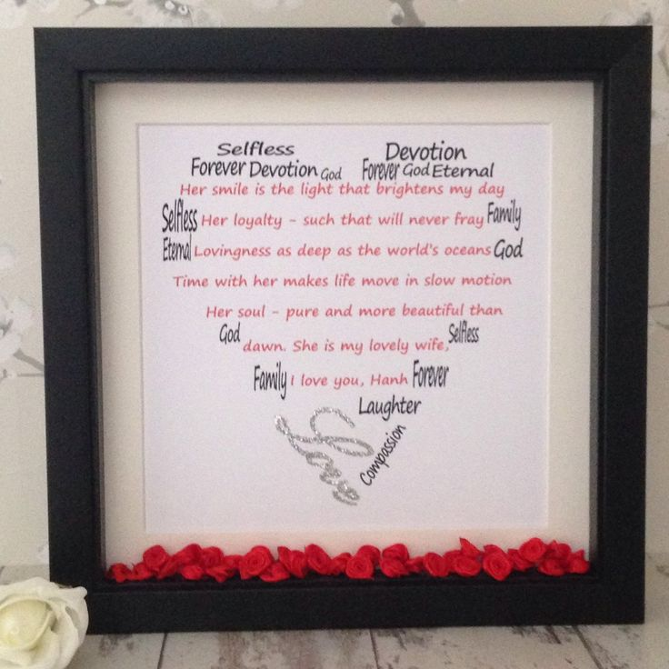 What a lovely way to express your love to your partner.  The design can be altered to meet your individual requirements, and have any message or colours you choose.
