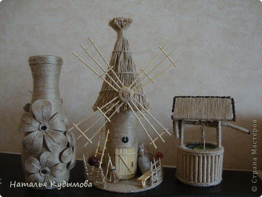 В последнее время меня вдохновляет шпагат.Давно хотела превратить бутылку в вазу, обдумывала разные варианты,пока не наткнулась на работу  Светланы130377 :   http://stranamasterov.ru/node/543060  Поняла - хочу такую же.Спасибо,Света,за идею. фото 6