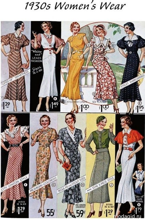 1930s Women's Wear catalog- contrasting white collars
