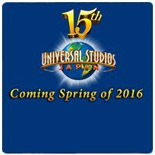 Universal Studios Japan® 15th Anniversary