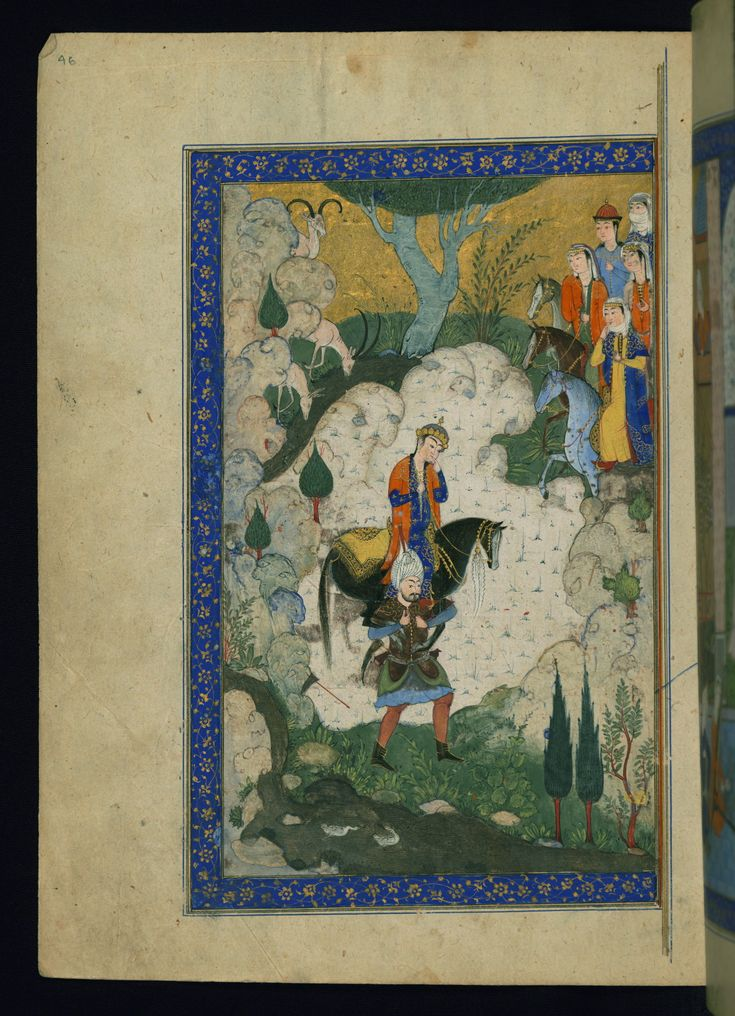 Ferhād va Şīrīn - This is the left side of a double-page illustrated frontispiece depicting Ferhād carrying Şīrīn and her dead horse on his shoulders.