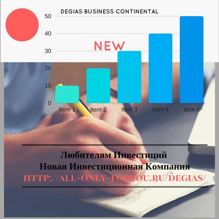 Любителям Инвестиций. Новая Инвестиционная Компания            http://all-only-foryou.ru/degias/                                   Узнать больше                                    http://vipmyclub.com/
