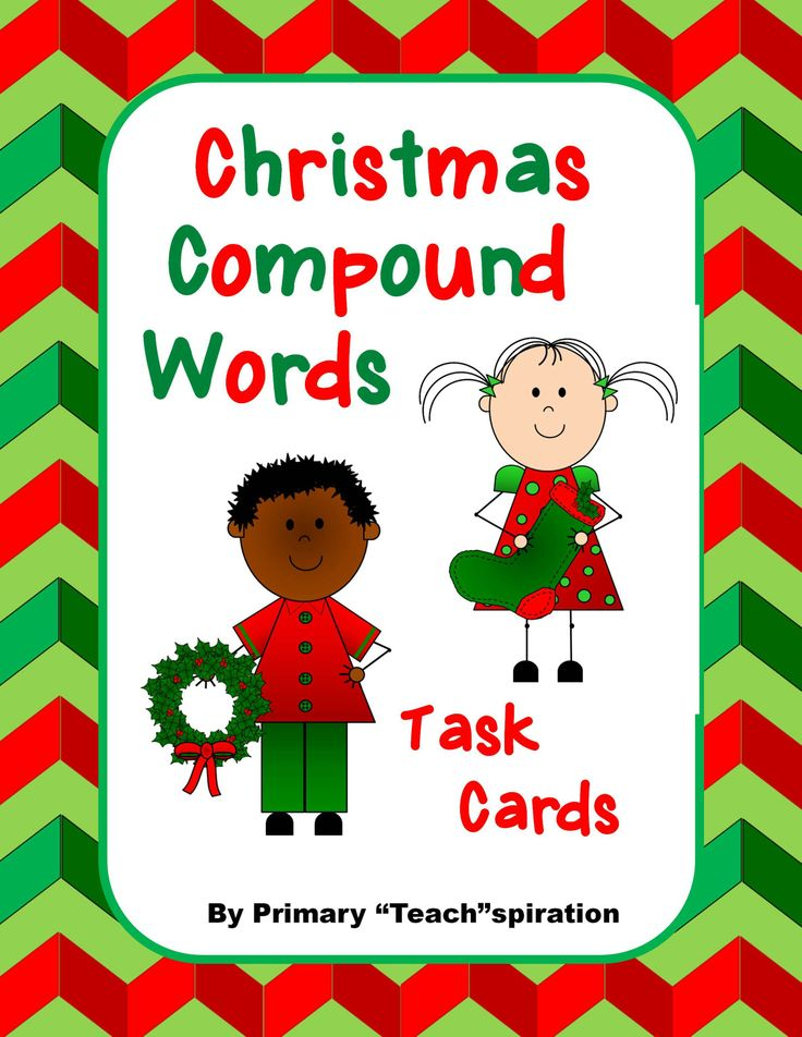 Great for Christmas Literacy Centers!  Kids will have fun matching the task cards to make Christmas compound words and recording them on the answer sheet!  Directions and answer sheet are also provided. #compoundwords, #Christmasintheclassroom, #Christmas