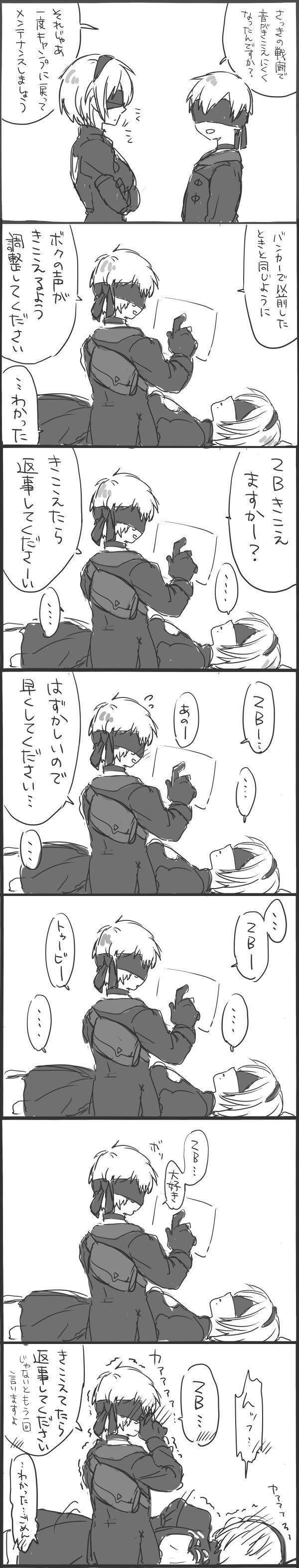 http://www.pixiv.net/member_illust.php?mode=manga_big