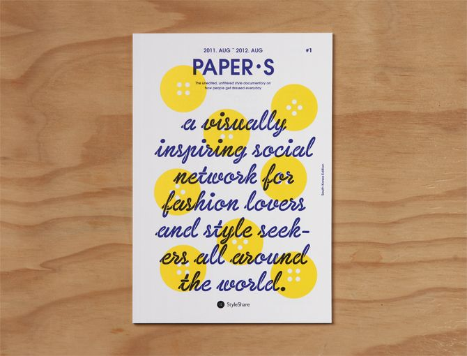 studio fnt - Paper S, a documentary book for 'Style Share'