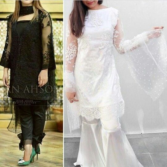 Latest Pakistani Fashion Dress