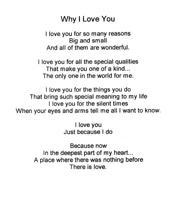 Why I love you......
