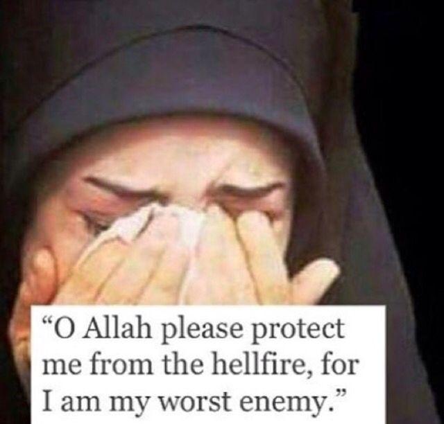 Allahuma ajinni mi nan naar