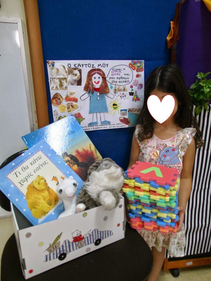 ΒΗΜΑΤΑ ΓΙΑ ΤΗ ΖΩΗ       Με τον Χαρούλη τον κούκλο της τάξης,         με ένα ΄΄κουτί κεφιού΄΄, το οποίο θα γεμίσει με ευχάριστες δραστηριότ...