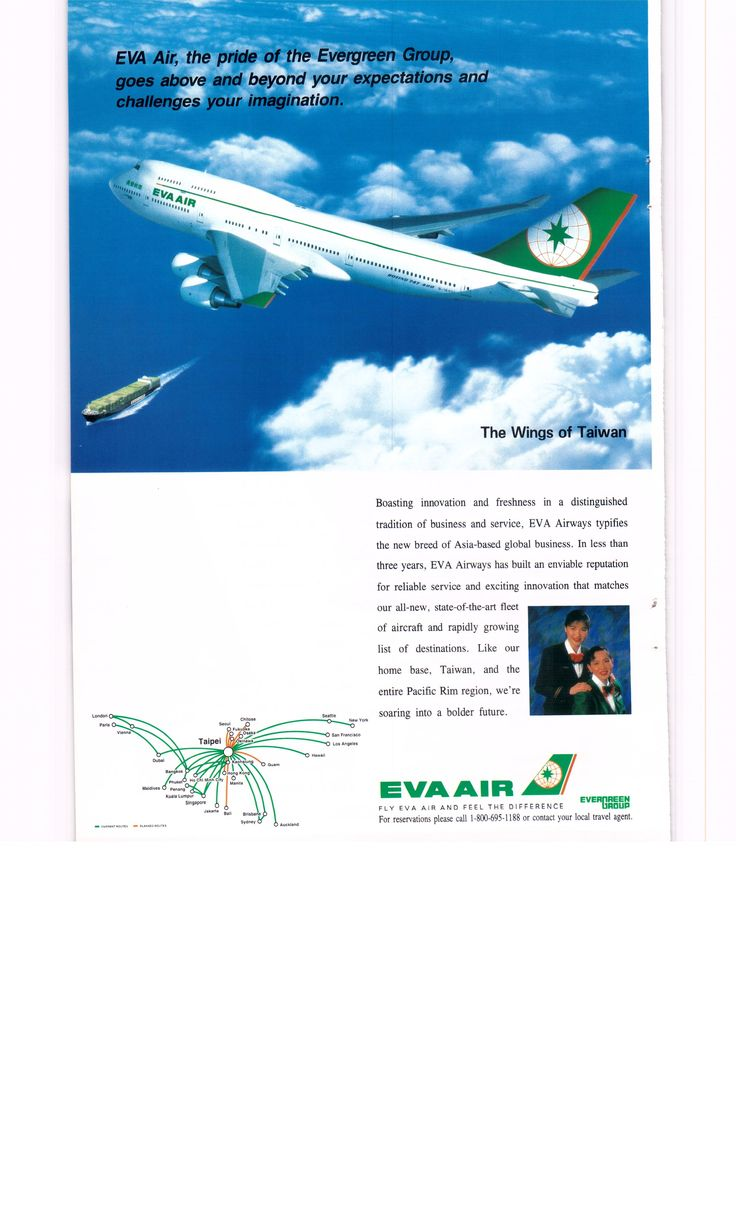 1994 Eva Air ad - National Geographic September 1994