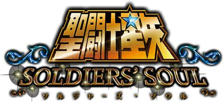 Soldier's Soul logo.