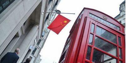 Londres s'ouvre davantage à la liquidité du renminbi
