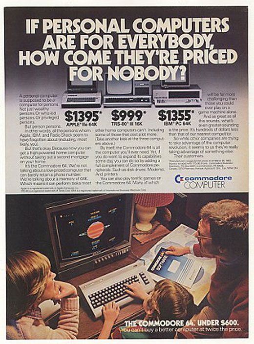 30 Great Vintage Computer Ads - Gallery