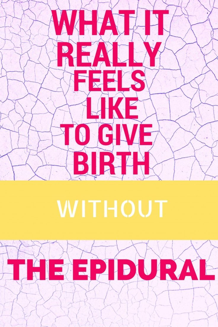 Whether you're planning a natural, unmedicated birth, or just feel curious, I explain in painful detail what it's like to give birth without an epidural.
