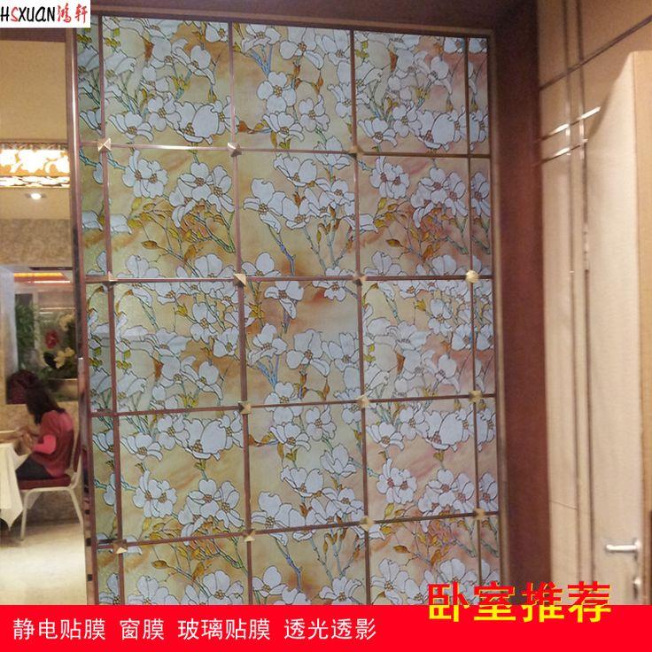 Новый домашнего декора стекла самоклеящиеся пленка электростатические наклейки раздвижные двери оконные наклейки multicolour решетки бумаги